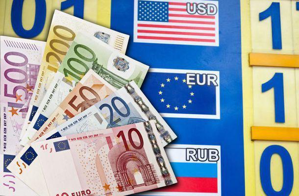 Curs BNR luni 25 ianuarie. Euro și dolarul în raport cu leul